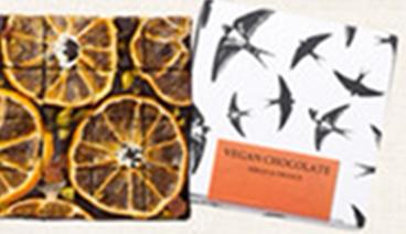 Mandarin Orange ドライみかんとチョコレートの相性抜群!