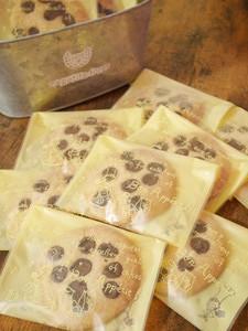 キャロブチップスクッキー