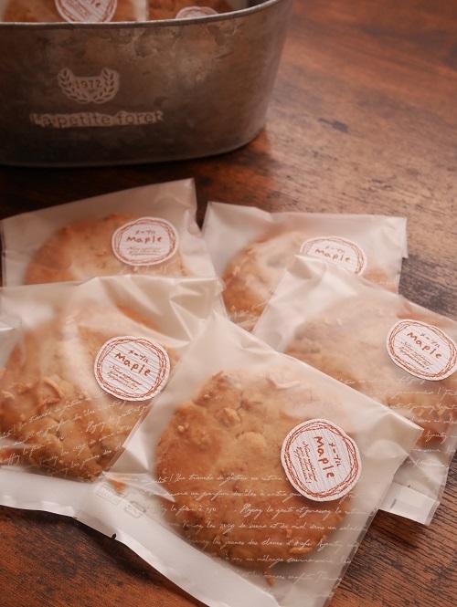 ウォールナッツ&ココナッツクッキー