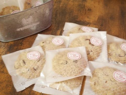 クランベリーチアシードクッキー